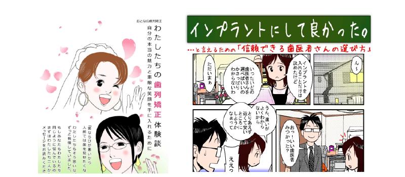 manga_アートボード 1